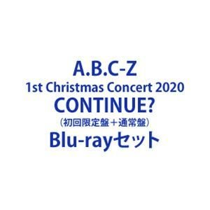 A.B.C-Z 1st Christmas Concert 2020 CONTINUE?(初回限定盤+通常盤) [Blu-rayセット]|ggking