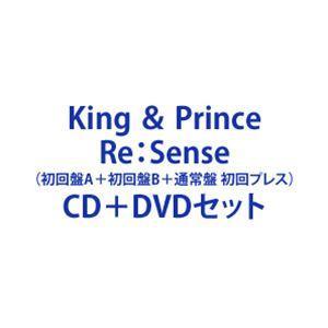 King & Prince / Re:Sense(初回盤A+初回盤B+通常盤 初回プレス) [CD+DVDセット]|ggking