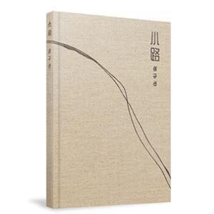 輸入盤 LUCIA (SIM KYU SEON) / コウジ [CD]|ggking
