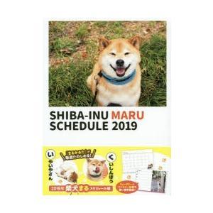 本 ISBN:9784040650043 出版社:KADOKAWA 出版年月:2018年08月 日記...