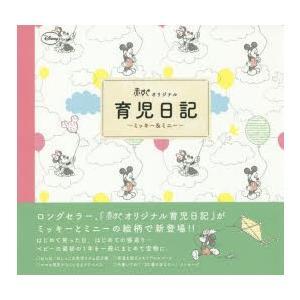 本 ISBN:9784040676012 赤すぐ編集部/著 出版社:KADOKAWA 出版年月:20...
