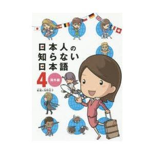 本 ISBN:9784040680835 蛇蔵/著 海野凪子/著 出版社:KADOKAWA 出版年月...