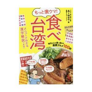 本 ISBN:9784040699455 Aiwan/著 妻鹿もえぎ/イラスト 出版社:KADOKA...
