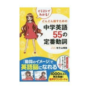 本 ISBN:9784046003201 有子山博美/著 出版社:KADOKAWA 出版年月:201...