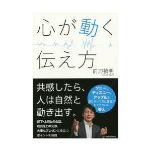 本 ISBN:9784046011701 前刀禎明/著 出版社:KADOKAWA 出版年月:2015...