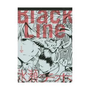 Black Line 1|ggking