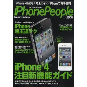 iPhone People Summer-Autumn ggking