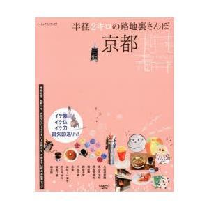 本[ムック] ISBN:9784048955652 出版社:KADOKAWA 出版年月:2016年0...