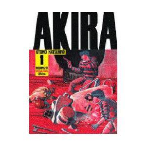 Akira Part1|ggking