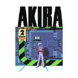 Akira Part2|ggking