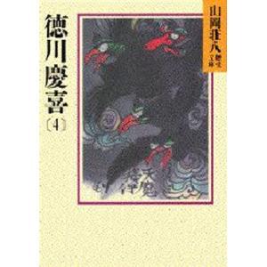 徳川慶喜 4 ggking