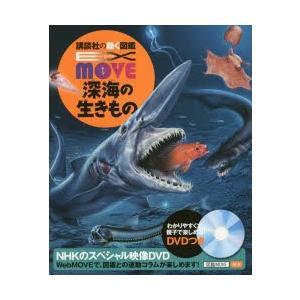 本 ISBN:9784062205832 奥谷喬司/監修 尼岡邦夫/監修 出版社:講談社 出版年月:...