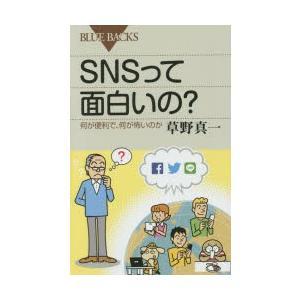 本 ISBN:9784062579261 草野真一/著 出版社:講談社 出版年月:2015年07月 ...