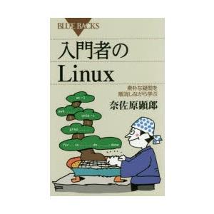 本 ISBN:9784062579896 奈佐原顕郎/著 出版社:講談社 出版年月:2016年10月...