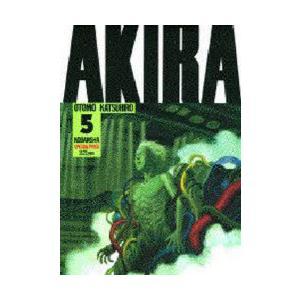 Akira Part5|ggking