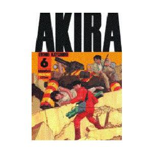 Akira Part6|ggking