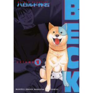BECK Volume1|ggking