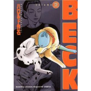 BECK Volume2|ggking
