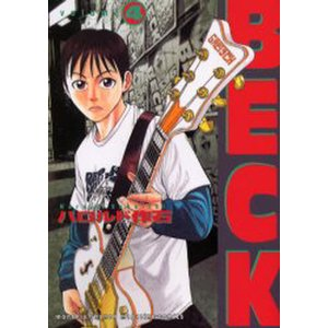 BECK Volume4|ggking