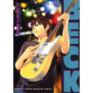BECK Volume26|ggking