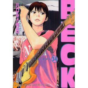 BECK volume34|ggking