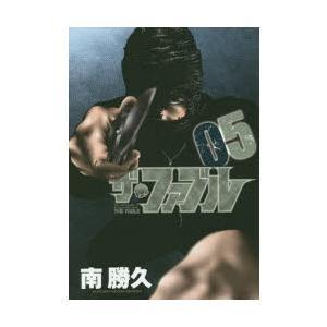 ザ・ファブル The silent‐killer is living in this town. 05|ggking
