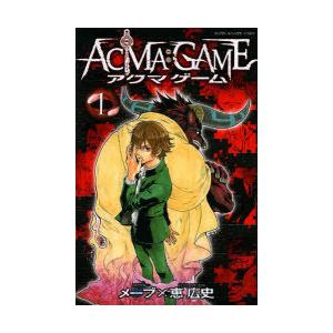 ACMA:GAME 1|ggking