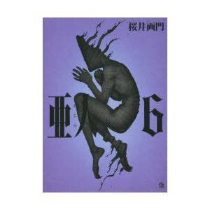 亜人 6|ggking