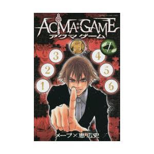 ACMA:GAME 7|ggking