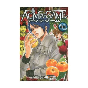 ACMA:GAME 10|ggking