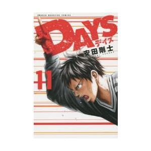 DAYS 11|ggking