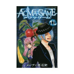ACMA:GAME 11|ggking