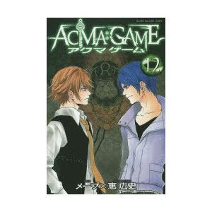 ACMA:GAME 12|ggking