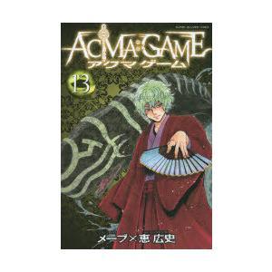 ACMA:GAME 13|ggking