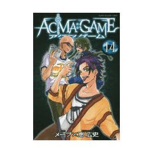 ACMA:GAME 14|ggking