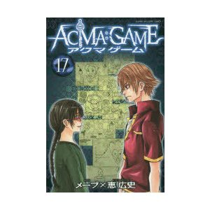 ACMA:GAME 17|ggking
