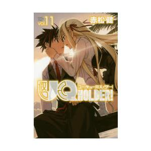 UQ HOLDER! vol.11 ggking