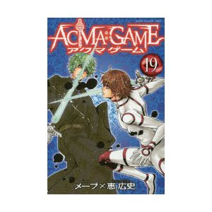 ACMA:GAME 19|ggking