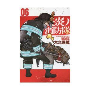 炎炎ノ消防隊 06|ggking