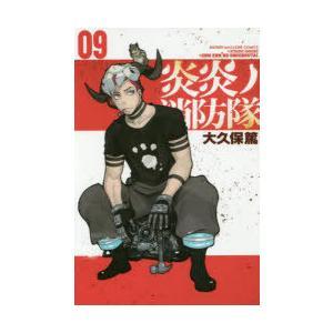 炎炎ノ消防隊 09|ggking