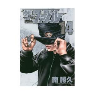 ザ・ファブル The silent‐killer is living in this town. 14|ggking