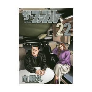 ザ・ファブル The silent‐killer is living in this town. 22|ggking