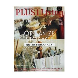 PLUS1 Living No96(2016Autumn)
