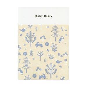 Baby Diary|ggking