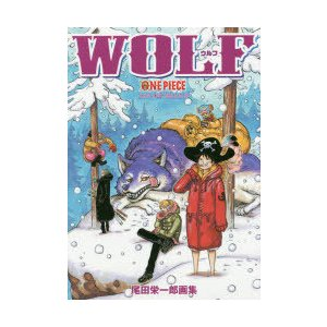 ONE PIECE 尾田栄一郎画集 COLOR WALK 8|ggking