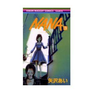 Nana 3|ggking