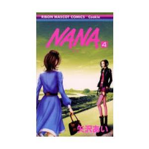 Nana 4|ggking