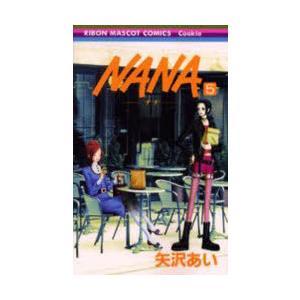 Nana 5|ggking