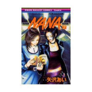 Nana 7|ggking