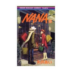 Nana 9|ggking